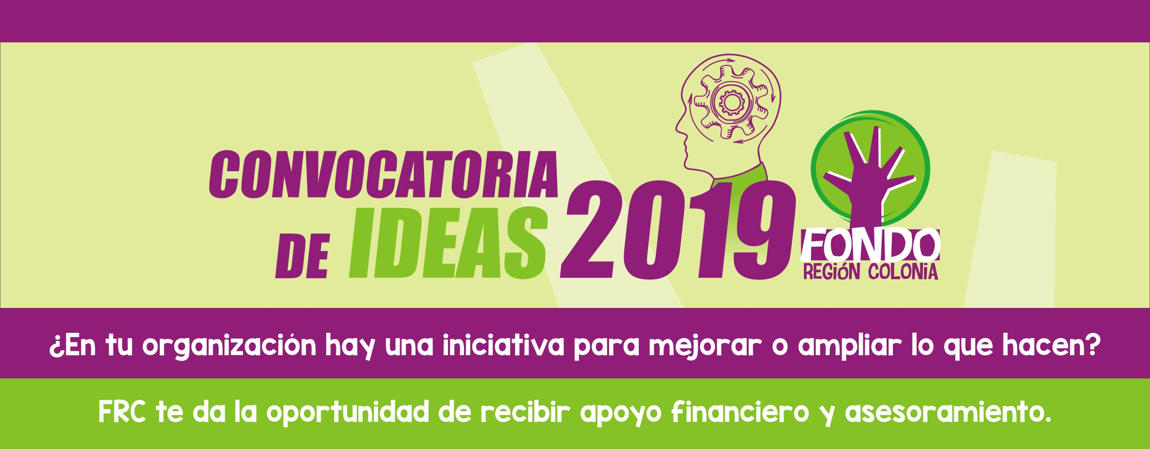 afiche 2019